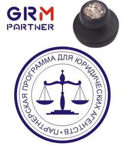 Договор оказания юридических услуг между физическими лицами.